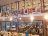 Výstava 2. 2. – 30. 3. 2015